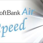SoftBank Air(ソフトバンクエアー)の速度は遅い?